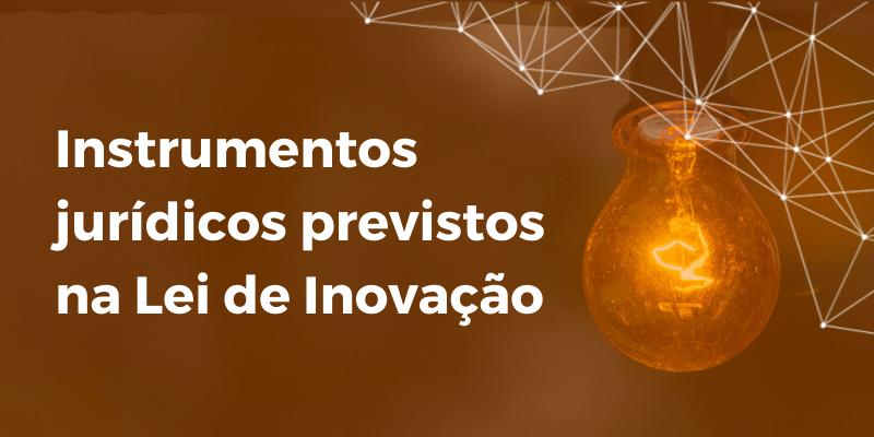 Fundepag promoverá webinar sobre a Nota Técnica SubG-Cons. nº 11/2020, relacionada à Lei da Inovação