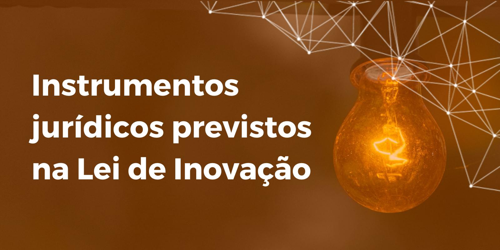 Imagem: Fundepag promoverá webinar sobre a Nota Técnica SubG-Cons. nº 11/2020, relacionada à Lei da Inovação